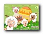 喜羊羊�c灰太狼 卡通壁�