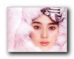 回顾:亚洲明星美女壁纸(二)