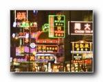 中国风之城市掠影壁纸