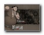 甲贺忍法帖(Basilisk)