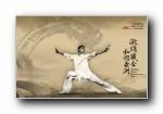 水墨中国风-2010广州亚运会宽屏壁纸