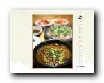 YAHOO韩国二月月历壁纸