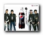 Pepsi Nex(百事零度)