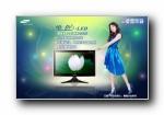 少女时代 三星显示器广告宽屏壁纸
