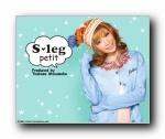 S-leg女性个性时装广告壁纸