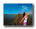 《蒲公英的天空》――雷佳专辑写真