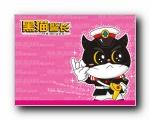 《黑猫警长》Q版可爱卡通壁纸 (宽屏+普屏)