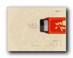 魅族M9 2011年2月月历壁纸(多分辨率)
