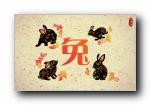 NVIDIA 兔年主题精美壁纸