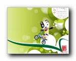 酷狗家族可爱卡通2011年下半年月历壁纸