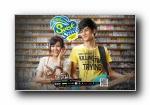 《音为爱》泰国爱情情侣电影