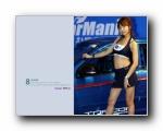 2011年8月(八月)月历壁纸 (YAHOO韩国版)