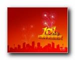 腾讯QQ精美壁纸第十季 (宽屏+普屏)