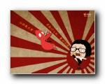 腾讯QQ精美壁纸2012年第五季 (宽屏+普屏)