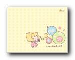 腾讯QQ精美壁纸2012年第六季 (宽屏+普屏)