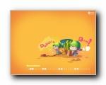 2012年11月(十一月)月历壁纸 腾讯篇 (宽屏+普屏)