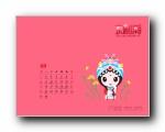 2013年月历壁纸:招财童子-京剧潮可爱卡通壁纸