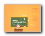 百脑汇:百脑小子2013年蛇年新年月历壁纸