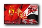 广州恒大2013赛季宽屏壁纸