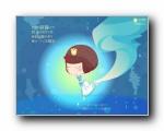 2013年4月(四月)月历壁纸 腾讯篇 (宽屏+普屏)