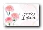 韩国手绘花朵背景艺术设计宽屏壁纸