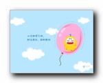 2013年7月(七月)月历壁纸 腾讯篇 (宽屏+普屏)