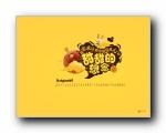 2013年8月(八月)月历壁纸 腾讯篇 (宽屏+普屏)