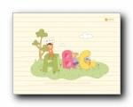 2013年9月(九月)月历壁纸 腾讯篇 (宽屏+普屏)