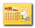 2014年月历 兔小贝 可爱卡通兔子