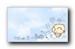 沪江网校 cc猫 宽屏壁纸
