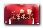 2014赛季广州恒大足球俱乐部宽屏壁纸