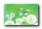 《艾玩兔》哲理插画可爱卡通兔宽屏壁纸