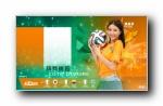 2014年巴西世界杯 世�狂热 美女宽屏壁纸