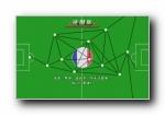 世界杯各国战术绿色简约宽屏壁纸