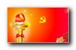 中国共产党成立纪念日 建党节 宽屏壁纸