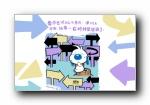 辛巴狗微语录 可爱卡通宽屏壁纸