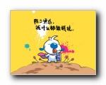 辛巴狗神经语录可爱卡通宽屏壁纸