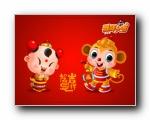 招财童子•猴年大吉 第二季