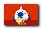 辛巴狗2016新年可爱卡通壁纸