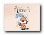 辛巴狗二十四节气壁纸 (宽屏+普屏)