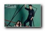 《非凡搭档》时尚芭莎杂志写真宽屏壁纸