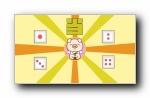亨亨小猪 可爱卡通宽屏壁纸
