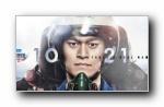 真正男子汉 第二季・空军篇
