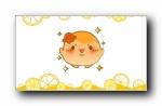 丸子魂 中国风 水果卡通宽屏壁纸