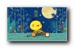 摩丝摩丝 七夕 可爱卡通宽屏壁纸