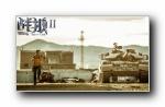 《战狼2》吴京大作宽屏壁纸