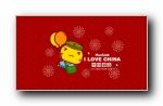 2017年���c�可�劭ㄍ��屏壁�(哈咪�,摩�z摩�z,秋田君,油爆�\丁)
