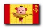 招财童子 2018年狗年 春节新年可爱卡通宽屏壁纸