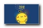 油爆叽丁 2018新年愿望 可爱卡通宽屏壁纸