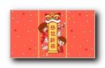摩丝摩丝 2018年春节可爱卡通宽屏壁纸